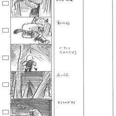 「木ノ花ノ咲クヤ森」絵コンテ抜粋。