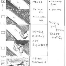 「松が枝を結び」絵コンテ部分抜粋