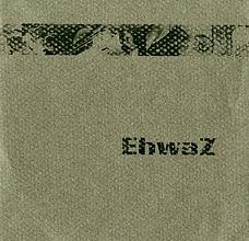 Ehwaz - Demo - Norwegian - Front.jpg