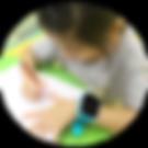 課堂模式-1.png