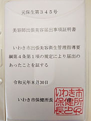 DSC_0005 (2).JPG