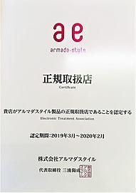 DSC_1307 (3).JPG