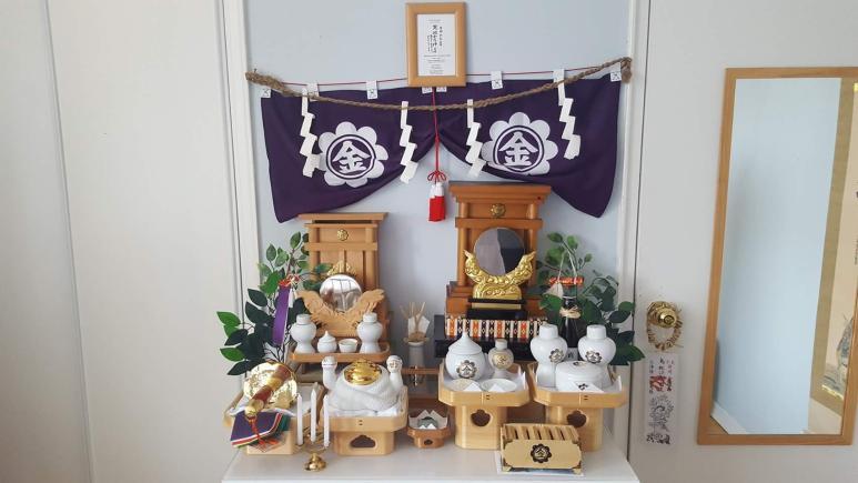 Konko altar past - Olivia Bernkastel