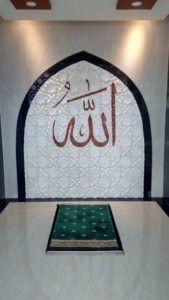 Bikin Adem, Inilah 3 Inspirasi Desain Interior Masjid Terkini