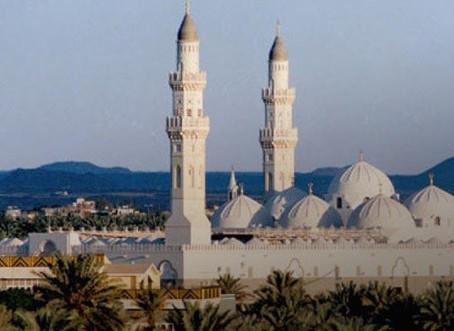 Yuk, Mengenal Masjid Quba