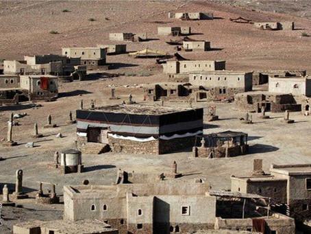 Sejarah Kiblat Umat Islam