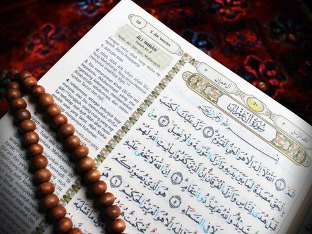 Surat Ali Imran Ayat 132: Masuk Surga karena Rahmat Allah SWT atau karena Amal?