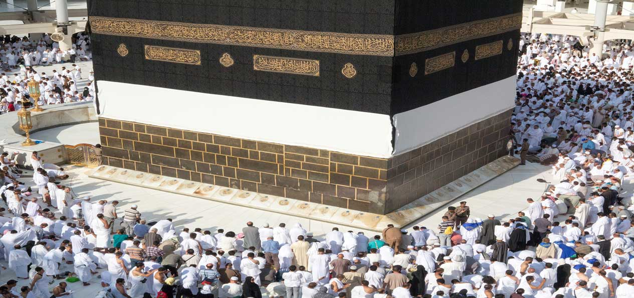 Perform Umrah Across the Year