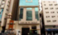 Saraya Eman Makkah