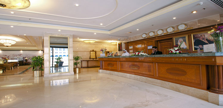 Dar Al-Hijra Intercontinental