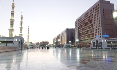 Dar Al-Taqwa Madinah