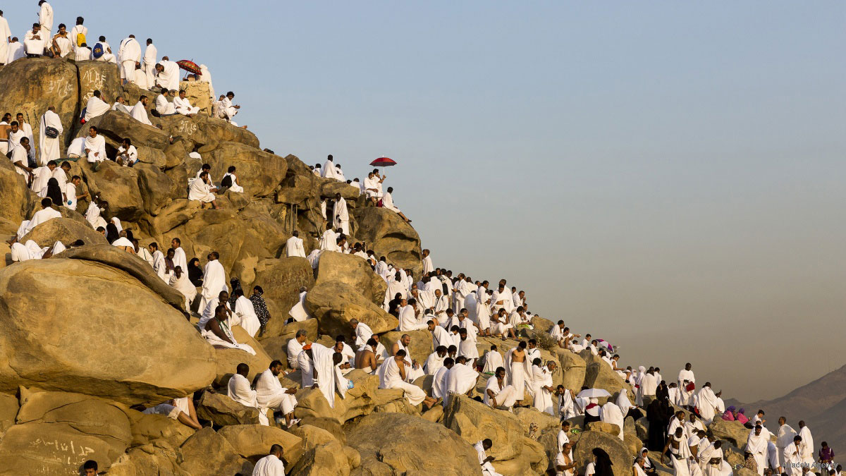 Perform Hajj 2021 with Ease