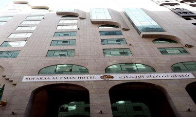 Sofraa Al-Eiman