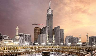 Swiss-Makkah-Elevation.jpg