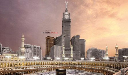 Swiss-Makkah-Elevation.jpg