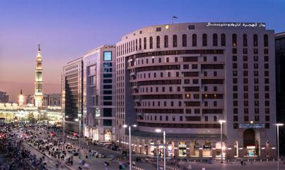 Dar Al-Hijra Intercontinental Madinah