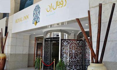 Royal Inn Nozol Madinah
