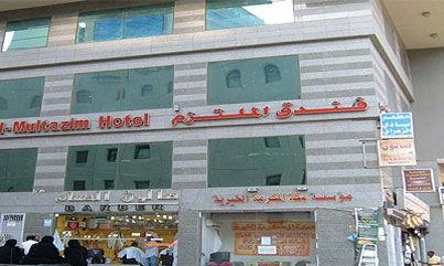 Al-Multazim Hotel Makkah