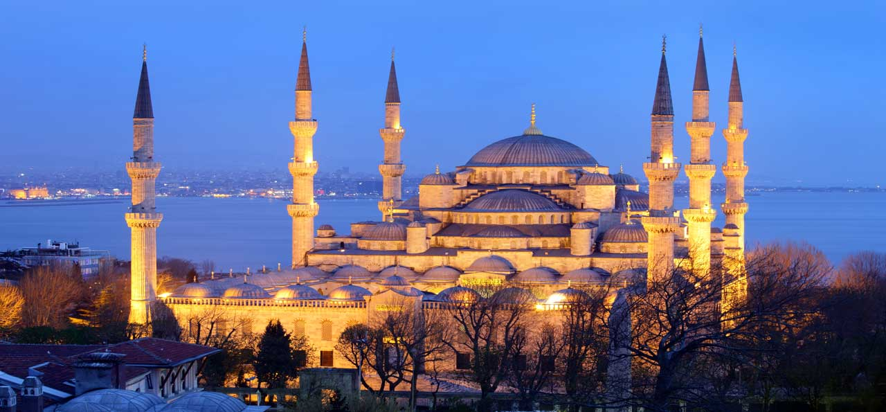 Pince Mosque Turkey