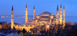 Pince Mosque Turkey