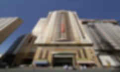 Taala Al-Badr Hotel Makkah