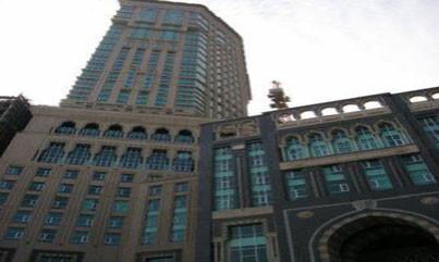 zamzam hotel makkah
