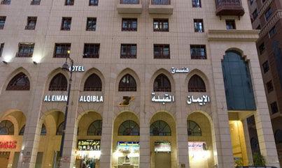 Al-Eiman Al-Qibla Hotel Madinah