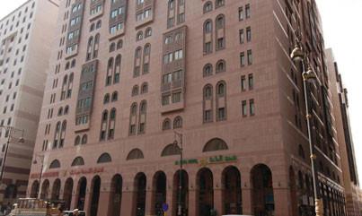 Mubarak Al-Madinah Hotel