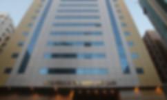 Taj Al-Khalil Makkah