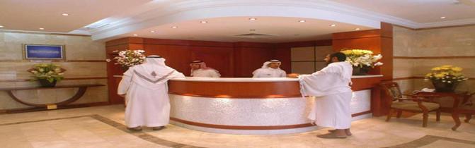 Dar-Al-Eiman-Al-Khalil-Reception.jpg