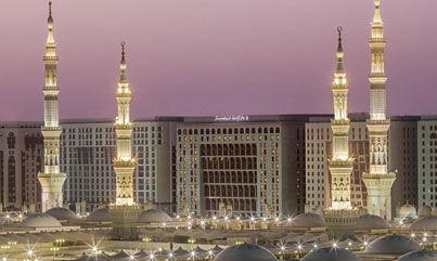 Dar Al-Iman Intercontinental