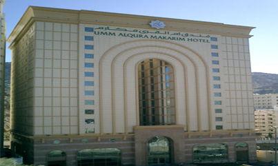 Umm Alqura Makarim