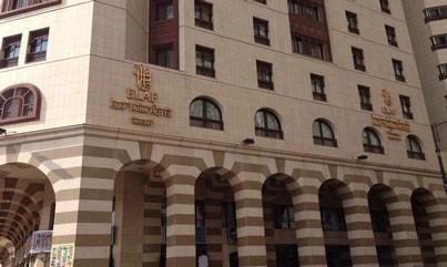 Elaf Taiba Hotel Madinah
