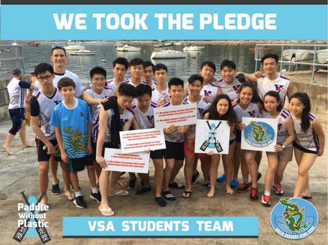 VSA STUDENTS TEAM