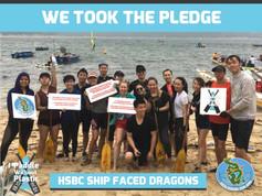 HSBC SHIP FACED DRAGONS
