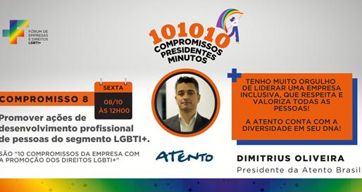 Fórum de Empresas e Direitos LGBTI+ realiza webinar sobre compromisso das empresas no segmento LGBTI