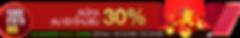 banner-promotion01.png
