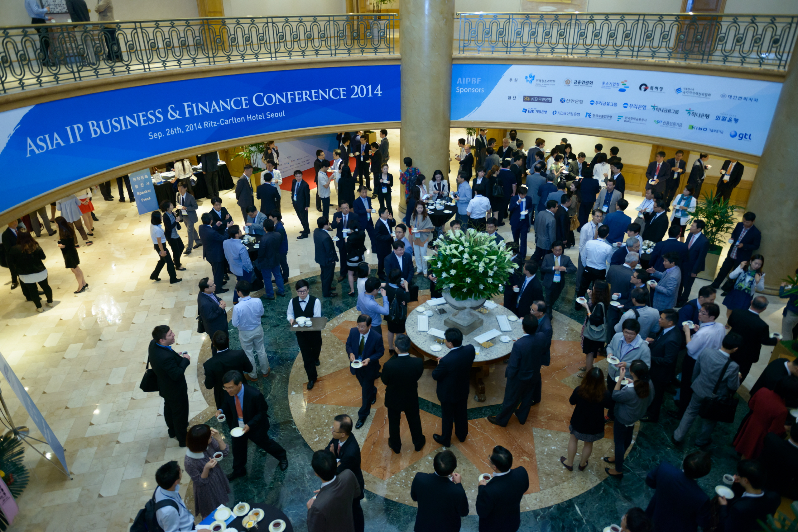 2014-09-26-AIPBF-Conference-2625