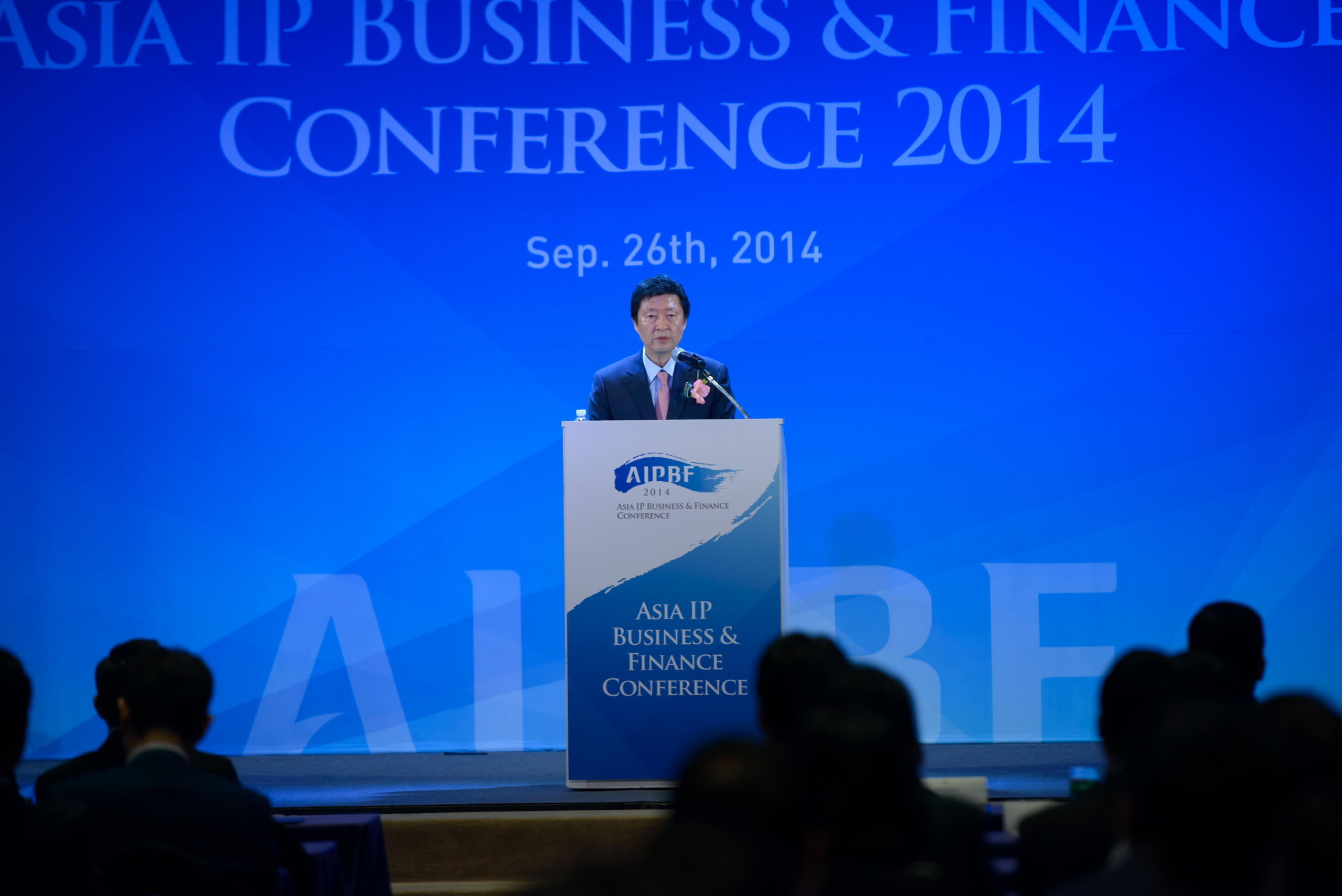 2014-09-26-AIPBF-Conference-5688