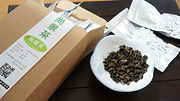 Natural Oolong Tea Leaf