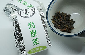 Original Tea Leaves from Taiwan