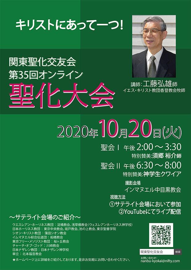 2020_seika.jpg