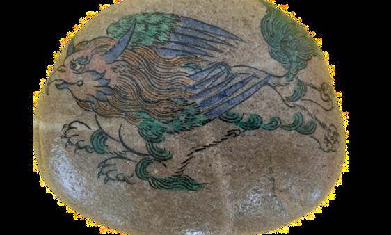 Mitun Tunjor Garuda head, and Snow Lion body