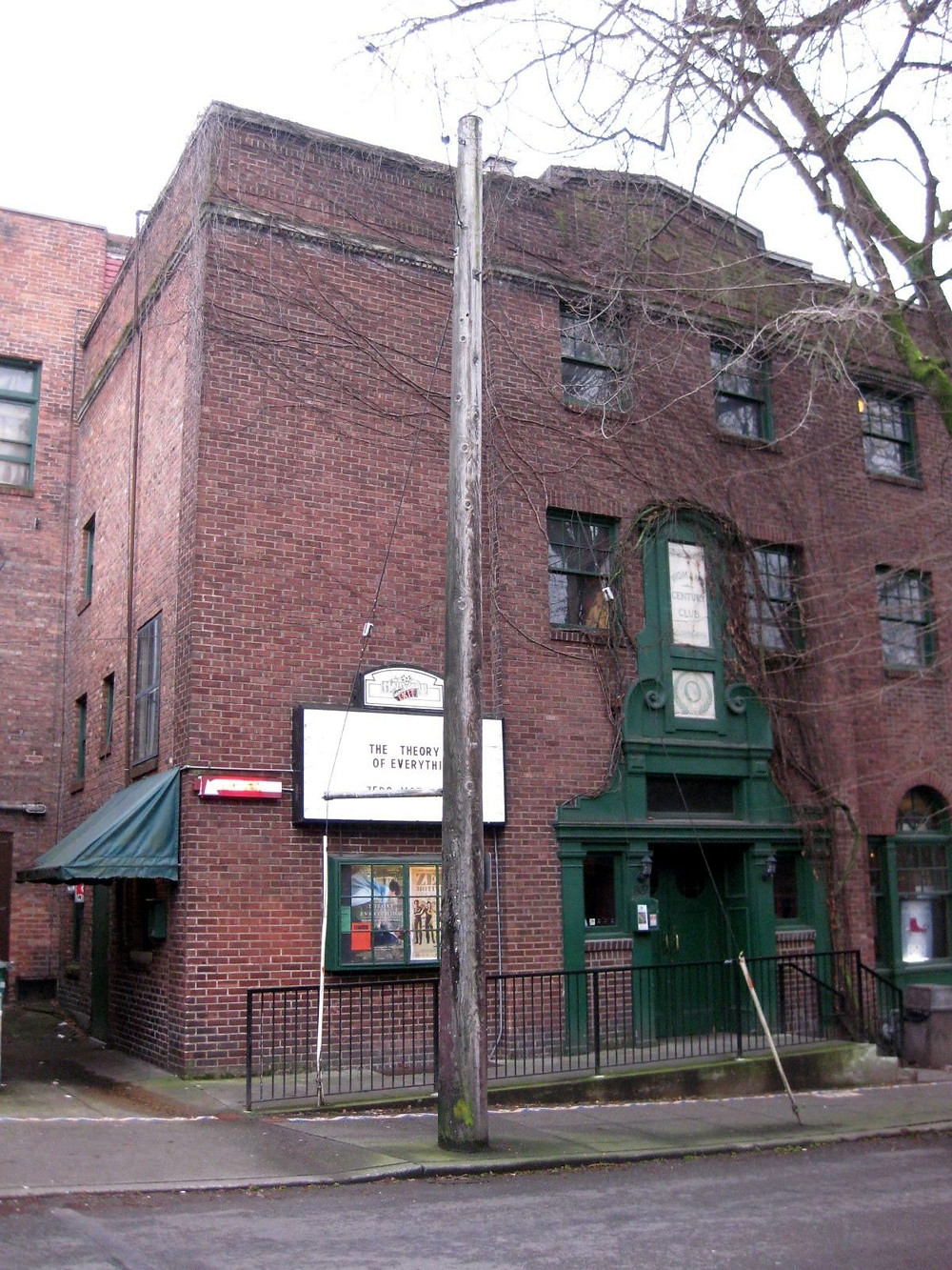 Harvard Exit Theater