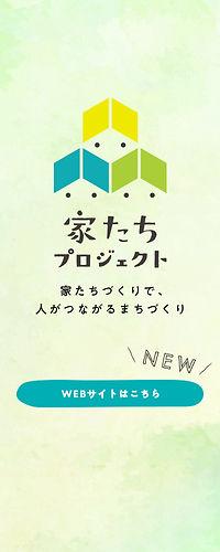 20200402 banner.jpg