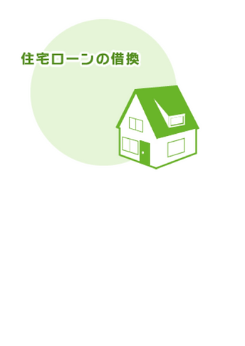 福井住宅リフォームキッチンリフォーム格安水回りリフォーム改修リフォームリノベーション間取り変更リフォーム増改築低価格福井で一番安い安価激安超安い