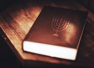 5 Coisas que você deve saber sobre o Zohar