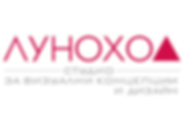 logo-lunohod.png