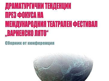 korica_296x210_CMYK-1.jpg