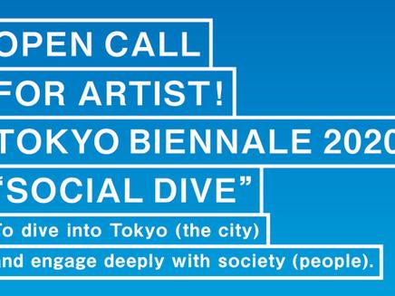 "Отворена покана за артисти! Tokyo Biennale 2020 ""Social Dive"""